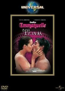Fransız Sex Filmi İzle   HD