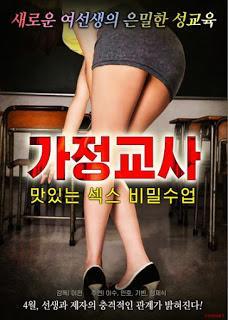 Japon Öğretmen Erotik Film İzle   HD