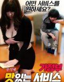kore erotik filimleri   HD