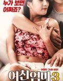 Sevgilimin Annesi Erotik film izle | HD