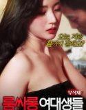 türkçe dublaj erotik film izle | HD