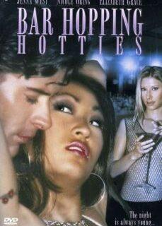 Indir erotik film Erotik (+18)