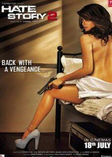 Bedenime Dokunma 2 2014 Hindu Erotik Filmi İzle hd izle